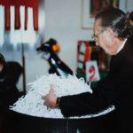 Lotteria della befana - 1995